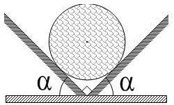 điều kiện cân bằng của quả cầu.jpg