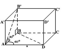 Ví dụ 4.png